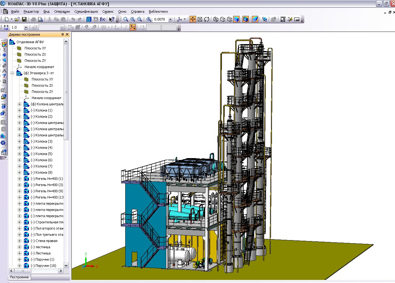 Абсорбционная газофракционирующая установка