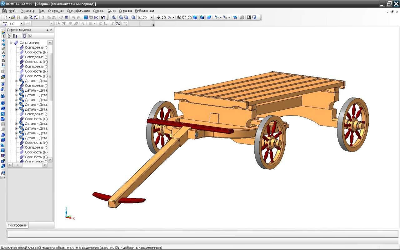 Изготовление телег для лошади своими руками 12