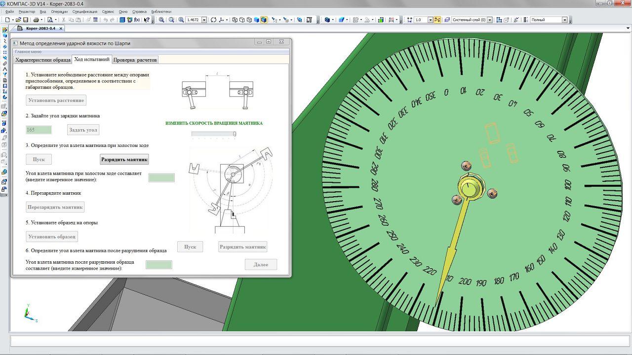 компас библиотека электрических схем