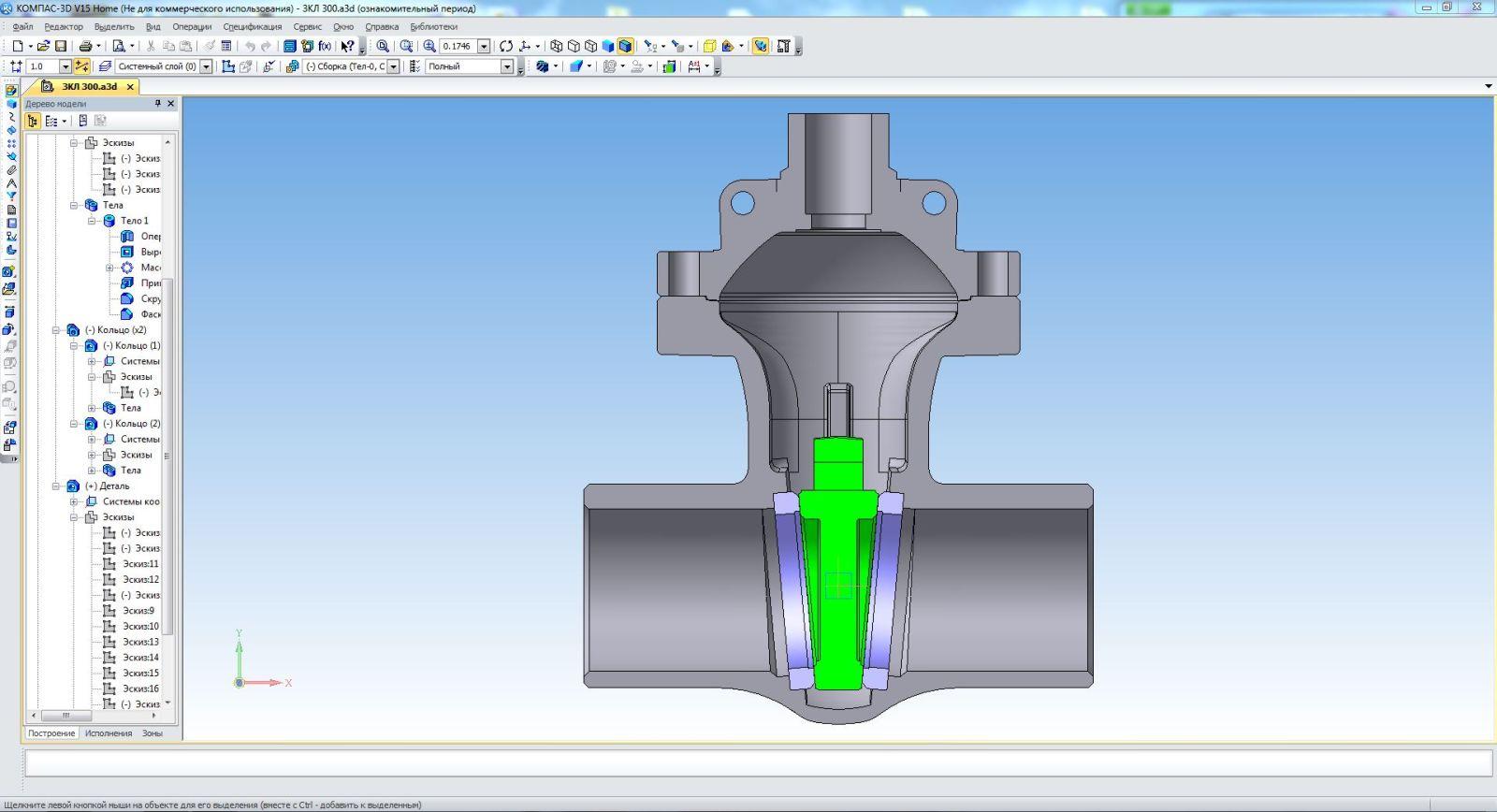 Задвижка клиновая литая с выдвижным шпинделем типа зкл2