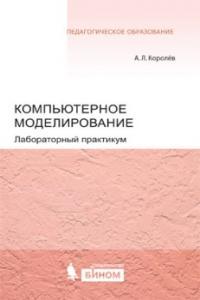 pdf The Limits of Partnership: U.S. Russian