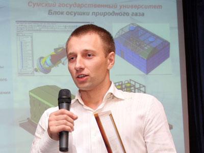 Александр Ляпощенко, Сумский  государственный университет